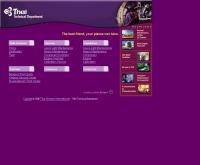 ฝ่ายช่าง บริษัท การบินไทย จำกัด (มหาชน) - thaitechnical.com/