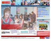 โรงเรียนสยามคอมพิวเตอร์และภาษา - siamcom.co.th