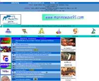 มารีนเวฟ95.คอม - marinewave95.com/