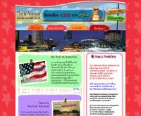 โครงการแลกเปลี่ยนวัฒนธรรมไทยและอเมริกัน - thaiaupair.com