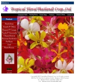บริษัท ทรอปิคอล ฟลอร่า (ประเทศไทย) จำกัด - tropicalflora.com