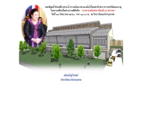 วิทยาลัยนอร์ทกรุงเทพ - northbkk.ac.th/