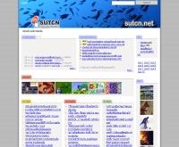 คอมพิวเตอร์เน็ตเวิร์ค - sutcn.net