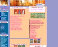 พระเครื่องไทย - prakruangthai.com