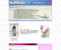 เฮลท์ ทูเดย์ ไทยแลนด์ : HealthToday Thailand - healthtoday.net/thailand