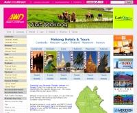 วิซิทแม่โขง - visit-mekong.com