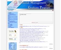 หลักสูตรการจัดการมหาบัณฑิต มหาวิทยาลัยวลัยลักษณ์ - wu.ac.th/mm