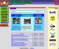 ไทยเทนนิสแมกกาซีนดอทคอม - thaitennismagazine.com