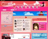 หวานใจ.คอม - wanjai.com/