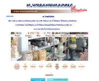 ณ วิษณุหินอ่อน - wisanumarble.com