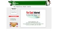 ฟาร์อีสอินเทอร์เน็ต - fareast.net.th/