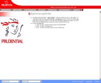 บริษัท พรูเด็นเชียล ที เอส ไลฟ์ ประกันชีวิต จำกัด (มหาชน) - prudential.co.th/