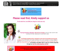 ตัวแทนและนายหน้าอสังหาริมทรัพย์ในประเทศไทย - evehouse.com
