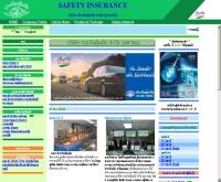 บริษัท ประกันคุ้มภัย จำกัด(มหาชน) - safety.co.th