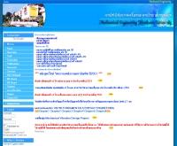 คณะวิศวกรรมศาสตร์ ภาควิชาวิศวกรรมเครื่องกล มหาวิทยาลัยขอนแก่น - mech.en.kku.ac.th