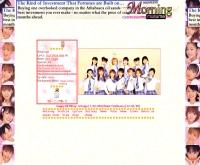 เลิฟมอร์นิงมิวเซียม - lovemorningmusume.tripod.com
