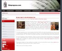 เอ็ดดูโปรเกรส ดอท คอม - eduprogress.com