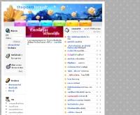 กลอนไทย - thaipoem.com