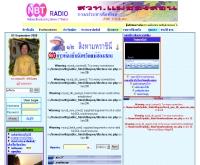 สถานีวิทยุกระจายเสียงแห่งประเทศไทย จังหวัดแม่ฮ่องสอน - maehongson.prdnorth.in.th