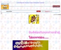 งานทันตกรรมสาธารณสุขบุรีรัมย์ - nantiya.8m.com