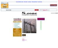 เอสโซน - szone.freeservers.com