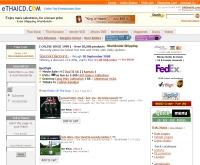 อี-ไทยซีดี  - ethaicd.com