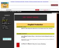ไทยซาดี้ - thaisadie.50megs.com
