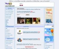 ไทยไอโอ - thaiio.com