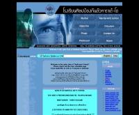 โรงเรียนศิลปป้องกันตัวคาราเต้-โด - thaikarate-school.com