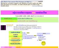 ยาไทย - members.tripod.com/yathai17