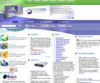 รีชโฮส - reachhost.com/
