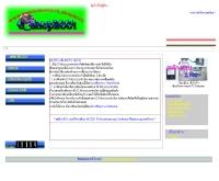 ดิจิตอลไทย - geocities.com/d_shop2001