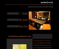 ห้องบันทึกเสียงมาสเตอร์ว๊อยซ์ - mastervoice-studio.com/