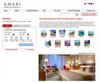 โรงแรม อมารี แอร์พอร์ต ดอนเมือง - amari.com/donmuang