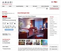 โรงแรม อมารี วอเตอร์เกท กรุงเทพฯ - amari.com/watergate