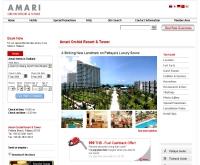 โรงแรม อมารีออคิดรีสอร์ท พัทยา - amari.com/orchid