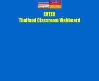 ไทย คลาสรูม - thaiclassroom.com