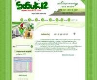 สาธารณสุขเขต 12   - sasuk12.com/
