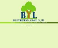 บริษัท บีวายแอล เอนวิรอนเม้นทอล เซอร์วิส จำกัด - byl-environmental.com