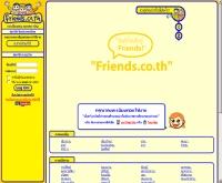 เฟรนด์ - friends.co.th/