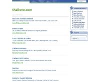 ไทยเลิฟ - thailove.com