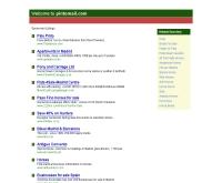 ปิ่นโตเมล์ - pintomail.com/