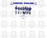 เอฟเวอร์ตัน ไทยแลนด์ แฟนคลับ - geocities.com/thaievertonian