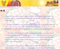 โยตาอาหารเจ - yotavegetarian.com