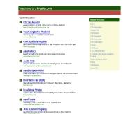 บริษัท  ซีไอเอส เอเชีย - cis-asia.com