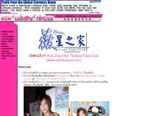 จ้าวเหว่ย (Vicki Zhao Wei) - vicki-zhao.tripod.com