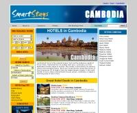 กัมพูชา - cambodia-hotels.com/