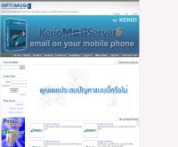 บริษัท ออพติมุส (ประเทศไทย) จำกัด [กรุงเทพฯ] - optimus.co.th