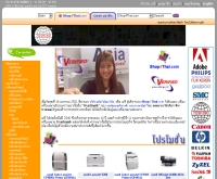 ชอปโฟร์ไทย - shop4thai.com