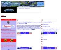ไทยสปอร์ตคาร์ - sportscar55.tripod.com/